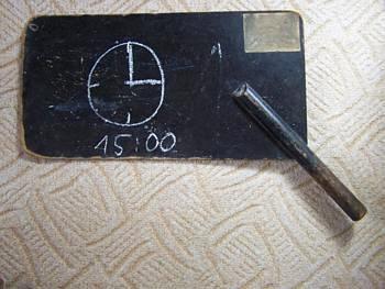 scheiben quadratisch m6